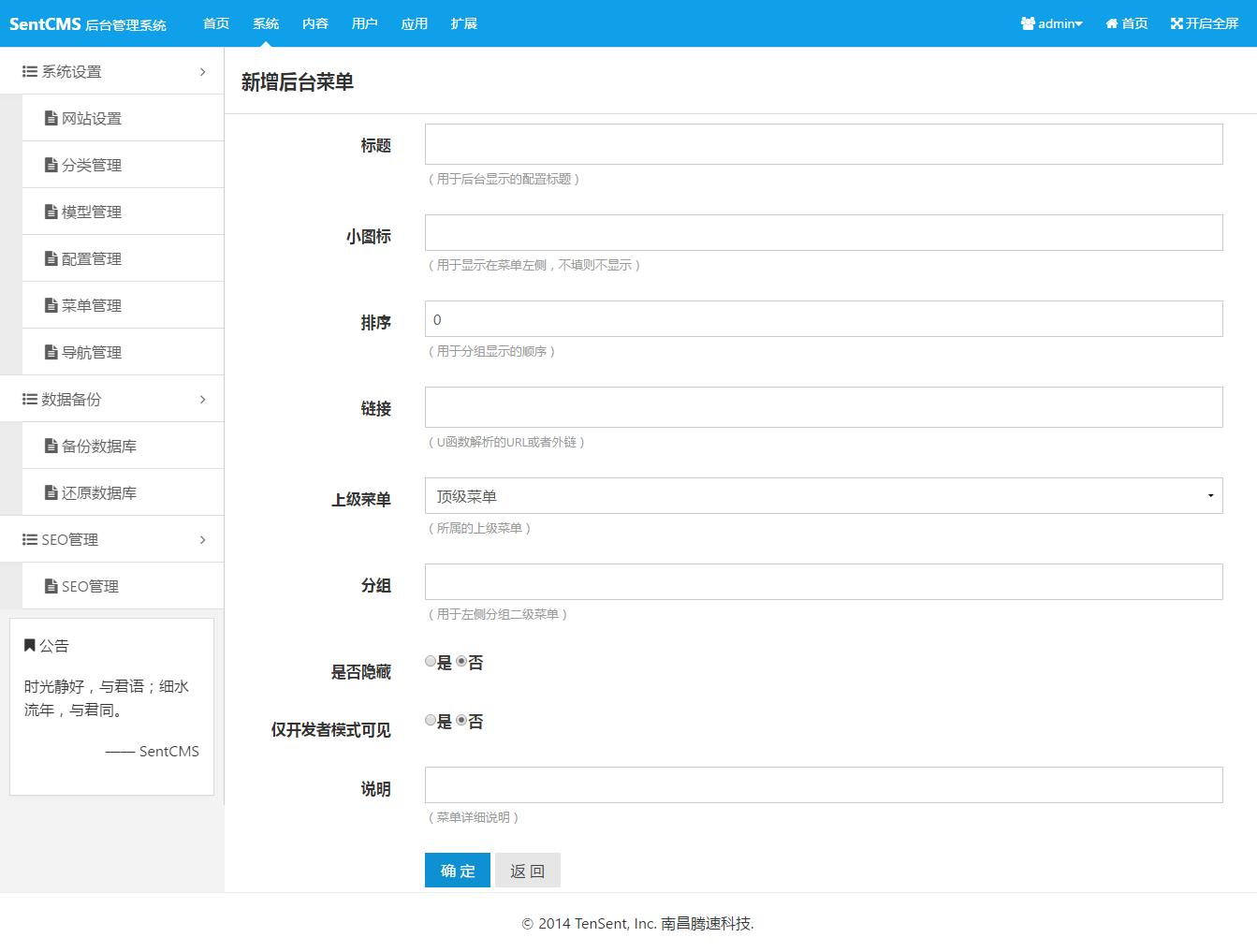 如何治下载网站源码的文字_网站 源码 下载 (https://www.oilcn.net.cn/) 综合教程 第3张