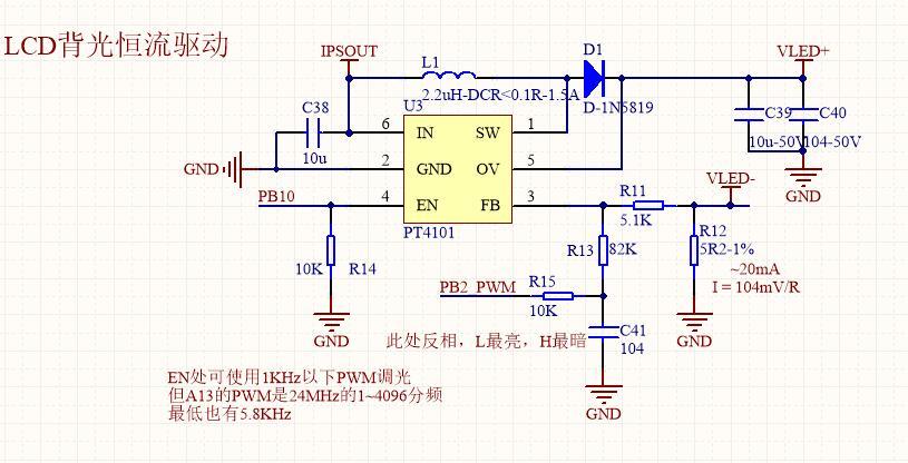 5v输出均是buck降压电路,5v输出为boost升压电路,按典型应用电路设计